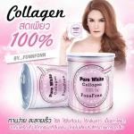 Pure white collagen by fonnfonn คอลลาเจนฝนฝน