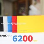 Parkman H60 Power bank แบตสำรอง 6200 mAh