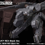 Metal Gear Solid 1/100 Metal Gear REX Black Ver. Plastic Model
