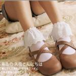ถุงเท้าขอบระบายลูกไม้สีขาว