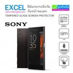 ฟิล์มกระจก SONY Excel ความแข็ง 9H ราคา 39 บาท ปกติ 150 บาท