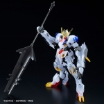 HG 1/144 [Gundam Base Limited] Gundam Barbatos Lupus Rex [Clear Color ver.]