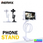 Remax PHONE STAND รุ่น RM-C22 ลดเหลือ 140 บาท ปกติ 350 บาท