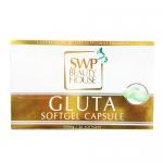 Gluta Softgel Capsule by SWP Beauty House เพื่อผิวขาว กระจ่างใส