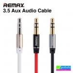 สายหูฟัง Remax 3.5 Aux Audio Cable 1000 mm RM-L100 ราคา 85 บาท ปกติ 210 บาท