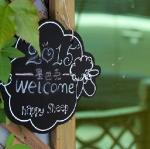 กระดานดำ-Happy Sheep