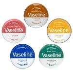 Vaseline Lip Therapy Petroleum Jelly Pocket Size ตลับเหล็ก