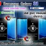 เคส Samsung galaxy S8 ลายเชลซี ภาพให้สีคอนแทรส สดใส ภาพคมชัด มันวาว