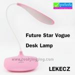 โคมไฟ LEKECZ ราคา 210 บาท ปกติ 525 บาท