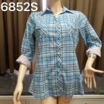 เสื้อเชิ้ตหญิง (6852S)