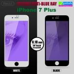 ฟิล์มกระจก iPhone 7 Plus Recci 3D Eyesafe Anti-Blue Ray ราคา 145 บาท ปกติ 435 บาท