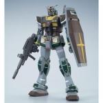 [P-Bandai] HG 1/144 Gundam [21st Century Real Type Ver.]