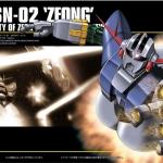 HGUC 1/144 MSN-02 ZEONG