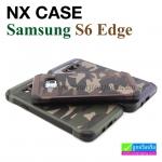 เคส Samsung S6 Edge NX Case ลายทหาร ราคา 150 บาทปกติ 375 บาท