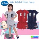 ชุดเด็ก มินนี่เมาส์ Minnie Mouse ลดเหลือ 390 บาท ปกติ 1,170 บาท