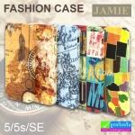 เคส iPhone 5/5s/SE FASHION CASE JAMIE ลดเหลือ 160 บาท ปกติ 400 บาท