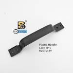 หู # 1 / Plastic Handle