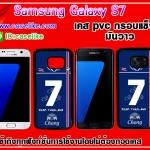 Football Thai Samsung Galaxy S7 case