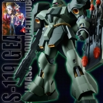 [P-Bandai] MG 1/100 Geara Doga (Unicorn Ver.)