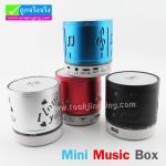 ลำโพง บลูทูธ Mini Music Box ลดเหลือ 270 บาท ปกติ 730 บาท