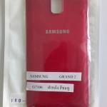 ฝาหลัง SAMSUNG GALAXY GRAND 2 สีชมพู