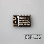 ESP-12S (ESP8266) Serial Wifi Transceiver Module