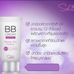 Sola BB Cream Matte Miracle Skin Perfect Oil Control SPF50 PA+++ 50 ml