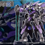 Frame Arms 1/100 YSX-24RD/NE Zeryphikal /NE Limited Edition Plastic Model