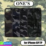 เคส iPhone 7Plus,6Plus ONE'S ลายพราง ราคา 150 บาท ปกติ 375 บาท