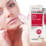 Shiseido Pimplit Acne Remedy 15g ชิเชโด้ แต้มสิวยุบรักษาสิวอักเสบ