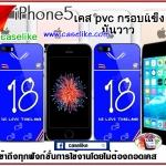 เคสทีมชาติไทย iPhone5 case