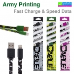 สายชาร์จ iPhone 5/6/7 Army Printing Fast Charge & Speed Data APC-01i