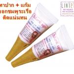 Mark Up Pink Cream : ครีมทาแก้มแดง มาร์ค อัพ