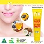 Fix Organic Paw Paw Balm ผลิตภัณฑ์บำรุงฝีปาก ลิปครอบจักรวาล ไร้กลิ่น และสี สูตร ไร้สารเคมี 100% จากออสเตรเลีย