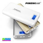 PINENG PN-999 Power bank แบตสำรอง 20000 mAh แท้ 100%