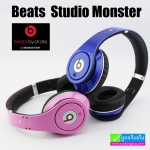 หูฟัง Beats By Dr.Dre Studio Monster