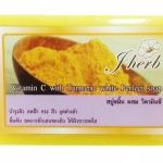สบู่ขมิ้น ผสม วิตามินซี Vitamin C with Turmeric white Perfect soap J Herb บำรุงผิว ลดฝ้า กระ สิว จุดด่างดำ ผื่นคัน ลดการอักเสบของผิว ให้ผิวขาวสดใส