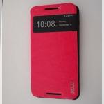 เคส HTC desire 816 ฝาพับ โชว์สถานะ สีชมพู