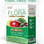 Ozee Flora Apple Fiber Chlorophyll โอซี ฟลอร่า แอปเปิ้ล ไฟเบอร์ คลอโรฟิลล์ 20 แคปซูล
