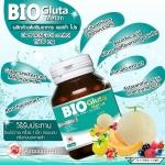 Bio Gluta Melon Clear Acne Oil Control 1500mg. ไบโอ กลูต้า เมล่อน กลูต้าหน้าเด็ก 30 เม็ด