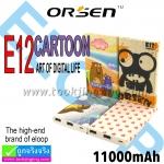 ORSEN E12 Cartoon Power bank แบตสำรอง 11000 mAh ราคา 449 บาท ปกติ 1,290 บาท