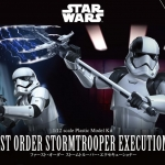 1/12 FIRST ORDER STORMTROOPER EXECUTIONER [STAR WARS: THE LAST JEDI]