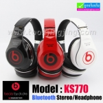 หูฟัง บลูทูธ Monster Beats KS770 Bluetooth Stereo Headset