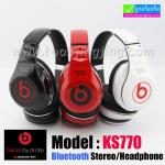 หูฟัง บลูทูธ Monster Beats KS770 Bluetooth Stereo Headset