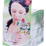 Pannamas Nourish Skin Body Cream with Coconut Oil พรรณมาศ นูริช สกินบอดี้ ครีม วิท โคโคนัท ออยล์ ครีมทาผิวมะพร้าว