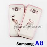 เคส ซิลิโคนใส Samsung A8 CADENZ ลาย ลดเหลือ 50 บาท ปกติ 300 บาท