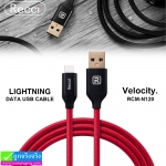 สายชาร์จ Micro Recci Velocity RCM-N120 ราคา 90 บาท ปกติ 270 บาท