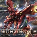 RE/100 Nightingale