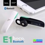 หูฟัง บลูทูธ Hoco E1 Wireless Earphone ลดเหลือ 290 บาท ปกติ 715 บาท