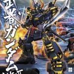 Musha Gundam Mk.II